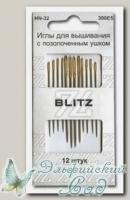 Иглы для шитья ручные с позолоченным ушком, острые BLITZ HN-32 300E5, 12 шт