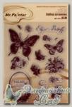 ASM-37 Набор штампов *Бабочки* Mr. Painter