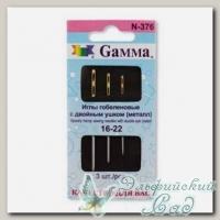 Иглы для вышивания гобеленовые с двойным ушком (острие закругленное) Gамма N-376, №16-22, 3 шт