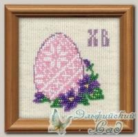 RIOLIS Набор для вышивания 1382 *Пасхальное яйцо*