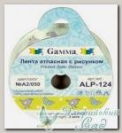 Лента атласная с рисунком 12 мм Gamma ALP-124 3 м