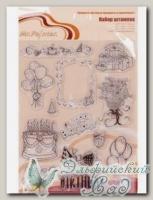 ASM-15 Набор штампов *С Днем Рождения №1* Mr. Painter