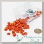 Пуговицы декоративные для скрапбукинга *Мини* (цвет - оранжевый) 80 шт КЛ21637