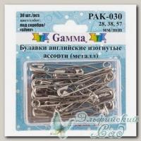Булавки английские изогнутые GAMMA PAK-30 ассорти 30 шт