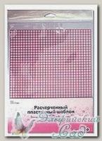 Шаблон пластичный расчерченный Hemline 864, 2 листа