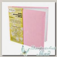 Альбом для скрапбукинга (розовый) Mr.Painter SCP-09