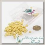 Пуговицы декоративные на два прокола *Мини* (цвет - желтый) 100 шт КЛ21604