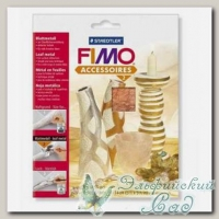 Поталь (металлическая фольга) FIMO (цвет - медь) 14x14 см 7 листов