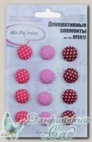 Декоративные элементы (03 Розовый фламинго) BFS012 Mr.Painter