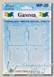 Бобинки для мулине Gamma WP-20 пластик (белые)