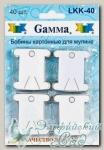 Бобины для мулине Gamma LKK-40 картон (белые)