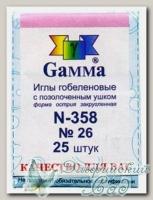 Иглы для вышивания гобеленовые Gамма N-358, №26, 25 шт