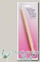 Портновский карандаш смывающийся Hemline 299.GREY (цвет - серый)