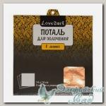 Поталь (металлическая фольга) Love2art MLS-14 (цвет - медный 02L) 14x14 см 5 листов