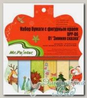 Набор бумаги для скрапбукинга *Зимняя сказка №01* Mr. Painter DPP-D6, 18 листов