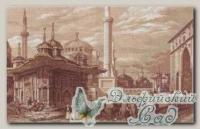 PANNA Набор для вышивания ГМ-1292 *Стамбул. Фонтан султана Ахмета*