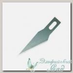 Запасные лезвия к ножу цанговому AH-12252 Ars Hobby 3 шт