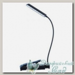 Светодиодный светильник с 16-ю светодиодами FR-08 FERSTEL