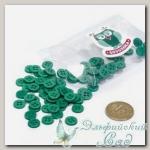 Пуговицы декоративные для скрапбукинга *Мини* (цвет - зеленый) 80 шт КЛ21638