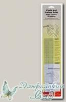 Линейка для рисования кругов и фигурных краев Hemline ER897, 2 x 18 1/8
