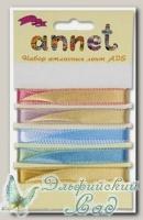 Набор атласных лент Annet ADS-03