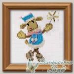 RIOLIS Набор для вышивания 1460 *Овечка Снегурочка*