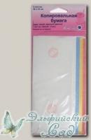 Копировальная бумага Hemline 753 5 листов - 28 х 23 см