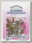 Булавки безопасные ассорти Hemline 415.99 48 шт