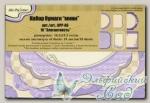 Набор бумаги для скрапбукинга *Элегантность №10* Mr.Painter DPP-A6, 18 листов