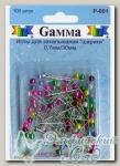 Иглы для закалывания *шарики* Gamma P-001 100 шт