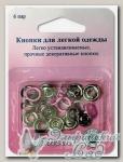 Кнопки для легкой одежды Hemline 445.PK (розовый), 11 мм, 6 пар