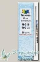 Иглы бисерные Гамма (Gamma) N-216 №100 25 шт
