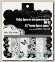 Набор бумаги для скрапбукинга *Черно-белые узоры №02* Mr. Painter DPP-D6, 18 листов
