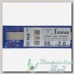 Чулочные спицы Гамма (Gamma) KN-35 d=2 мм 35 см