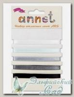 Набор атласных лент Annet ARS (цвет - 005 серый)