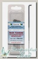Иглы для валяния GAMMA FN-010 *четырехлучевые звездчатые* (тонкие №38) 5 шт