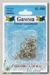 Кнопки пришивные Gamma KL-090 (под никель), d=9 мм, 10 шт