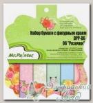 Набор бумаги для скрапбукинга *Розочки №06* Mr. Painter DPP-D6, 18 листов
