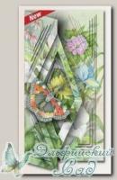 Набор для создания открытки с объемным рисунком *Бабочка и калла*, Reddy