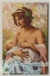 PANNA Набор для вышивания ВХ-1370 *Материнская любовь*