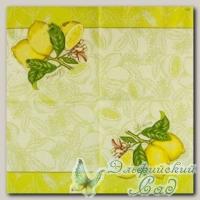 Салфетка для декупажа трехслойная *Лимон* 33 х 33 см 1 шт
