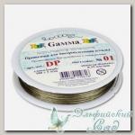 Проволока для бисера (стальная) GAMMA DP (серебро №01) d=0,45 мм 100 м