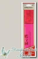 Линейка-лекало с тремя функциями для квилтинга Hemline ERGG09.PNK 1 шт