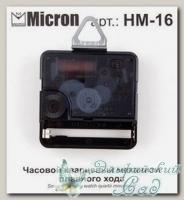 Часовой механизм кварцевый плавного хода (без стрелок) Micron НМ-16, 16 мм