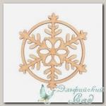 Заготовка для декорирования *Снежинка резная* ПЦ-043 Mr. Carving 10х10 см 1 шт