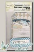 Картонные элементы (ярлычки, бирочки) *Зимушка - 1511* DFT02 Mr. Painter