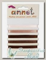 Набор атласных лент Annet ARS (цвет - 011 коричневый)