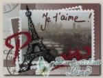 PANNA Набор для вышивания ГМ-1533 *Воспоминания о Париже*