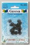 Кнопки пришивные Gamma KL-082 (черный), d=8,2 мм, 10 шт