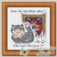 1273 Набор для вышивания *Персидский ковер*, Riolis